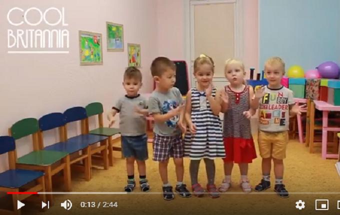 Дошкольники от 3-4 лет. Фрагмент урока.